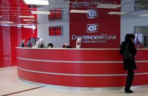Залог Данилова отдадут вкладчикам «Смоленского банка»