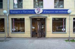 В Смоленске на продажу выставлено французское кафе
