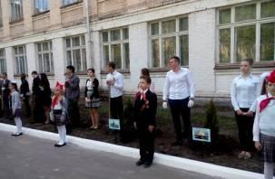 В Ленинском районе Смоленска появилась аллея «Городов-Героев»