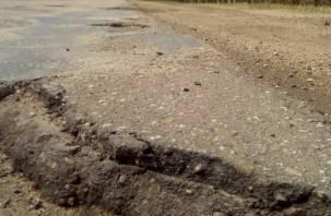 Качество ремонта дорог в Смоленской области окажется на президентском контроле