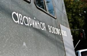 Запомним. Власти Смоленска заявили, что отключения горячей воды не должны длиться больше 14 дней
