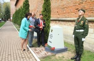 В Смоленске открыли стелы в честь Вязьмы и Ельни
