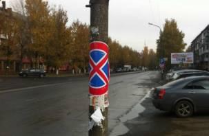 В Смоленске проверят парковки
