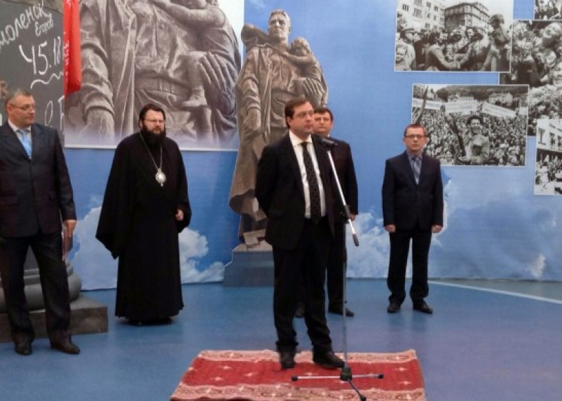 Администрация Смоленской области объявила приз за лучший материал о праздновании Дня Победы