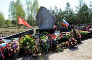 В Рудне открыли памятник Ксении Константиновой