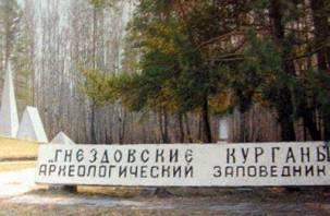 Под Смоленском построят этнографический музей