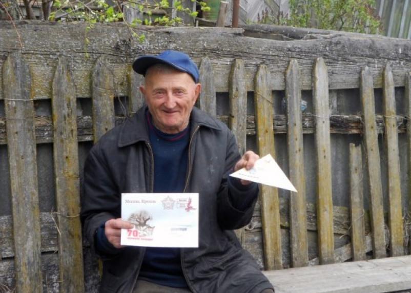 Смоленские ветераны получили «фронтовые» письма