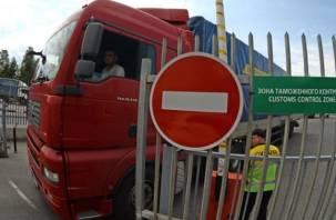 В Смоленске пресекли незаконную перевозку 97 тонн овощей и фруктов