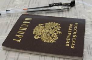 С начала года в Смоленскую область переехали около двух тысяч соотечественников