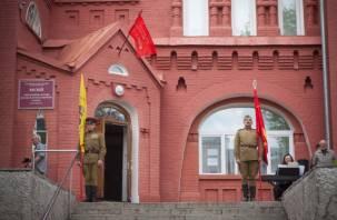 В Смоленске после реконструкции открылся музей