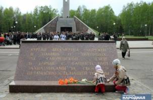 Реставрация Кургана Бессмертия обойдется Смоленску в 162 тысячи рублей