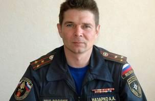 Новый начальник Смоленского МЧС приедет из Твери