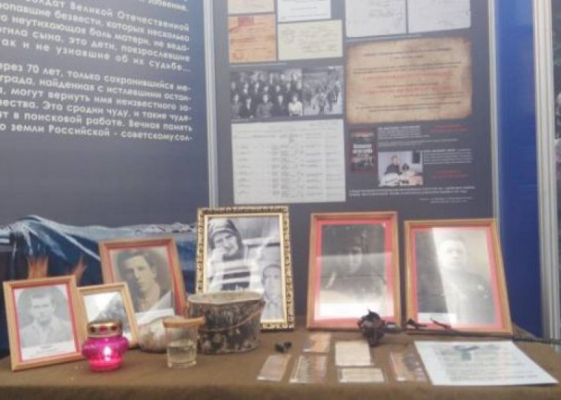 В Госдуме открылась выставка смоленского поискового движения «Вечная слава героям войны»