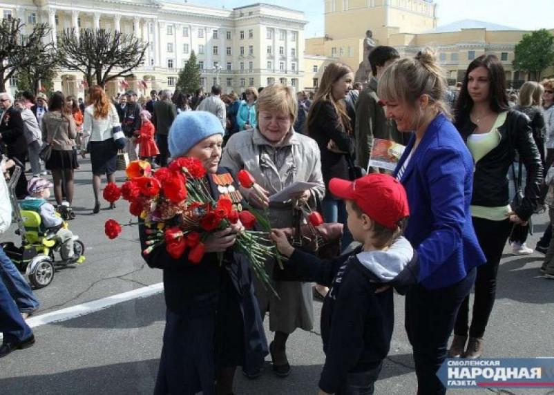 План праздничных мероприятий в Смоленске на 9 мая