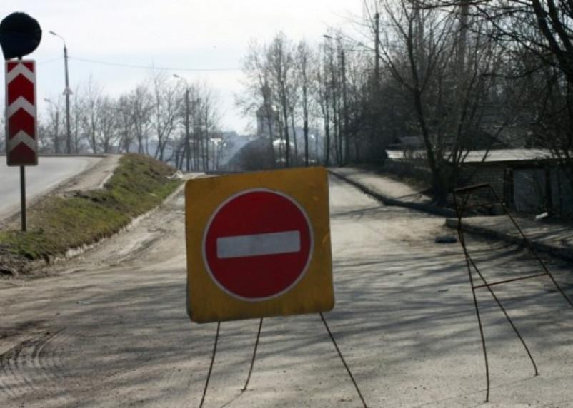 В воскресенье движение в центре Смоленска будет перекрыто