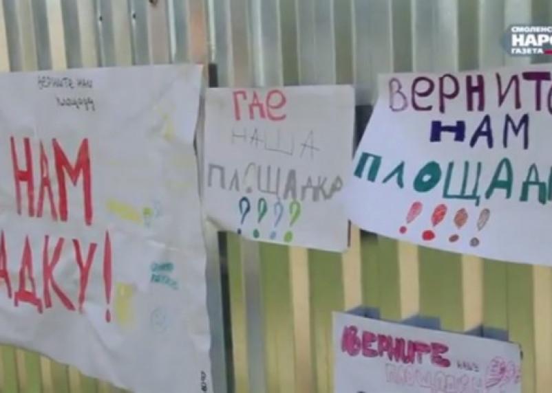 Скандал на улице Островского. Дети борются с экскаватором с помощью рисунка