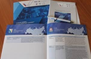 Активисты ОНФ в Смоленской области рассуждали, как возродить промышленность