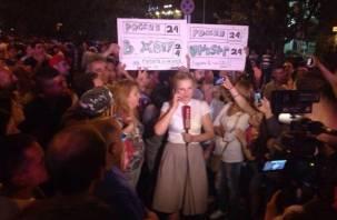 Смоленская журналистка оказалась в эпицентре протестов в Ереване