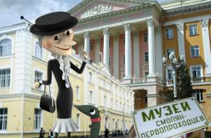 Музей, чиновники и старуха Шапокляк
