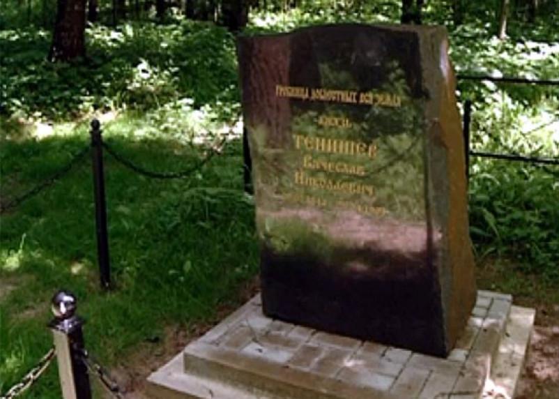 Найдена могила князя Вячеслава Тенишева