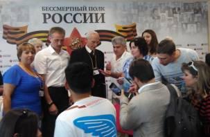 В Вязьме прошел учредительный съезд «Бессмертного полка России»
