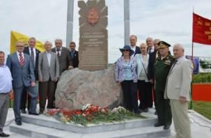 В Смоленске установлен памятник Павлу Судоплатову