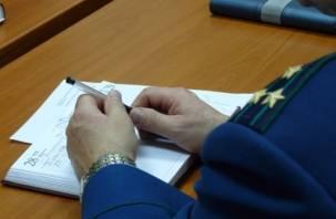 Смоленская прокуратура отправляется в районы области