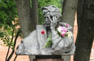 Мероприятия ко Дню Пушкина в Смоленске