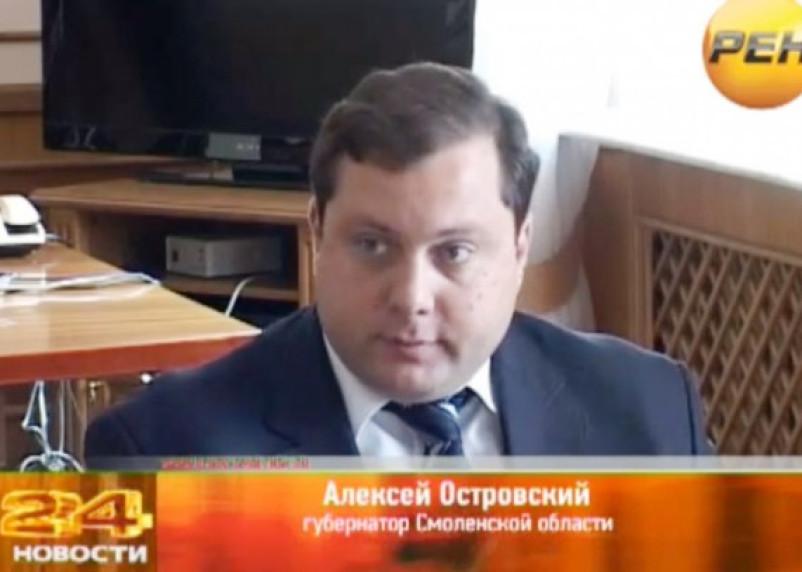 Последний независимый телеканал Смоленска перешел в пул Островского