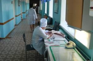 Смоленские медики претендуют на зарплату в 35 000 рублей