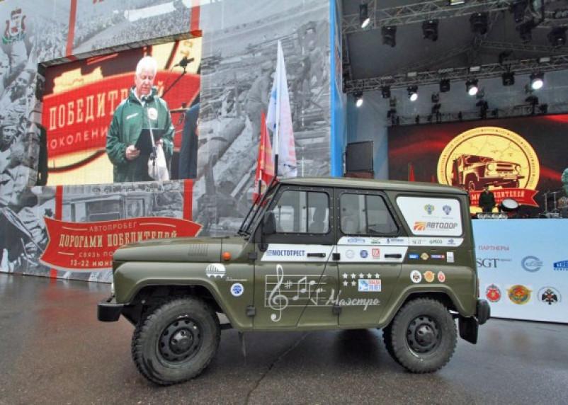 Автопробег «Дорогами победителей. Связь поколений» в Смоленске