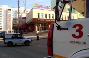 Угроза взрыва. В Смоленске эвакуировали посетителей супермаркета