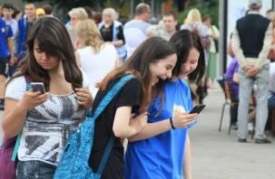В Смоленске прошел День молодежи. Фоторепортаж