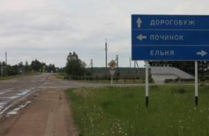 В Ельне завершается судебное следствие по факту смертельного ДТП