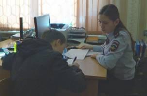 Два смоленских подростка освобождены по амнистии