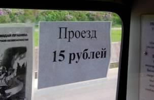 Маршрутки в Смоленске стали дороже. Очередь за муниципальным транспортом?
