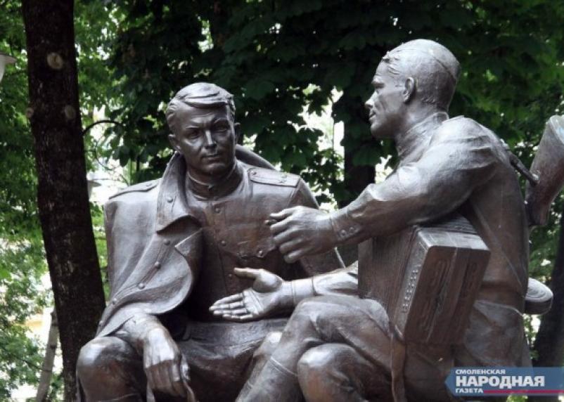 В Смоленске может появиться дом-музей Александра Твардовского