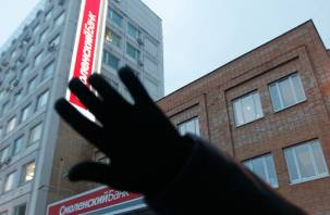 АСВ продаст активы и долги «Смоленского банка»