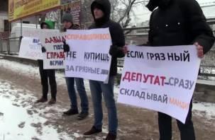 Лже-активисты «ввели в заблуждение» смоленских журналистов