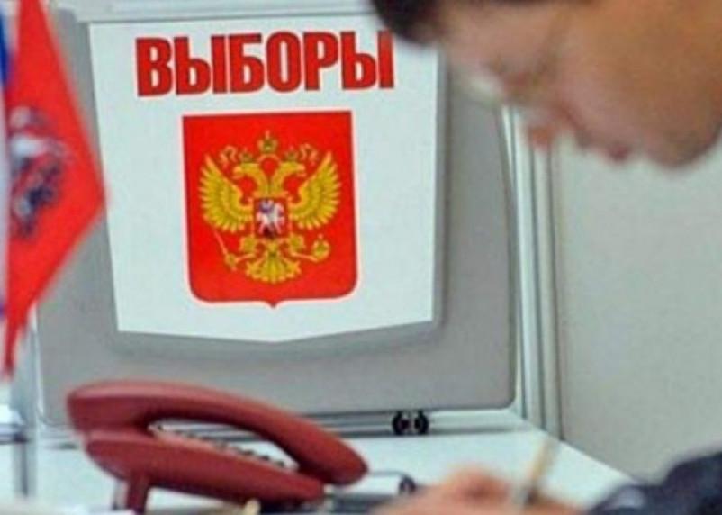 Голосование на выборах в сентябре пройдет в течение трех дней
