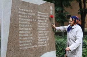 В Смоленске появилась аллея Героев. Фоторепортаж