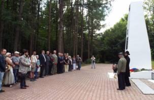 В Смоленске почтили память узников гетто