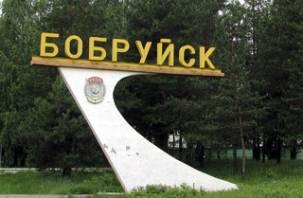 Смоленск и Бобруйск налаживают деловые связи