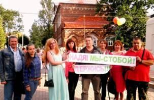 В Смоленске прошел концерт в поддержку больной раком женщины