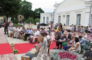 В День Петра и Февронии в Смоленске расписались 39 пар