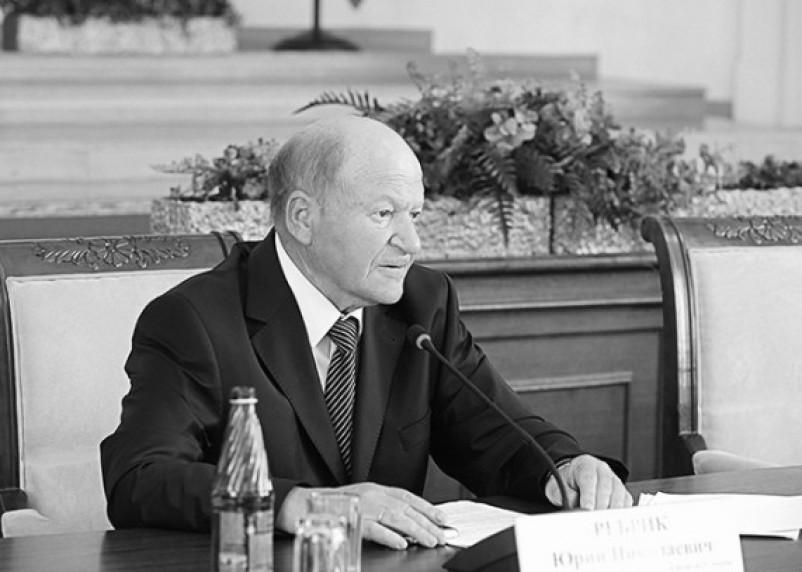 В Смоленске скончался Юрий Ребрик