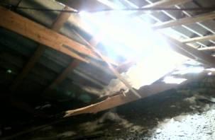В жилом доме в центре Смоленска рухнула крыша