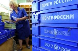 В Смоленске наградили лучших почтовых работников