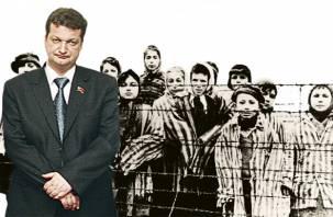 Малолетние узники не допустят участия в выборах Ершова