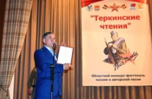 Василию Тёркину выдали свидетельство о рождении